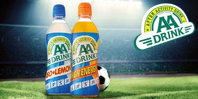 AA Drink 2 für 1 Aktion!