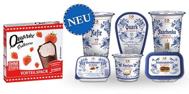 0,50 € beim Kauf von 3 Produkten von Lakomka